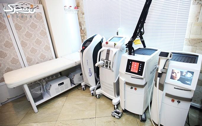 ماساژ کل بدن با دستگاه پرسوتراپی در مطب دکتر صیاد