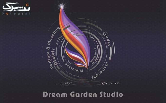آتلیه باغ رویا با ثبت لحظات جاودانه