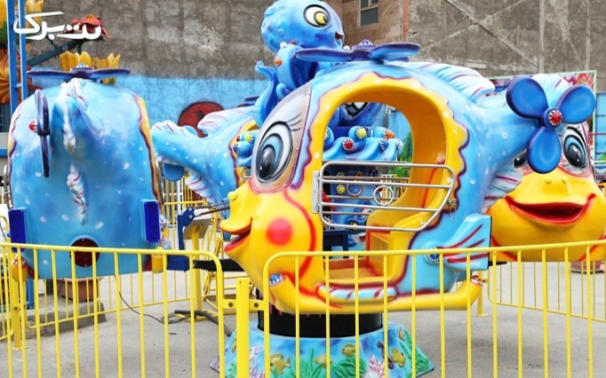 پکیج بازی های شهربازی امید شرق