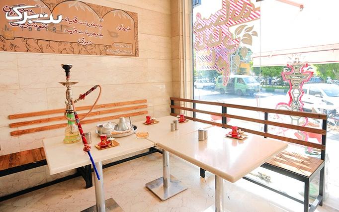 قهوه خانه علاءالدین با منو صبحانه گرم