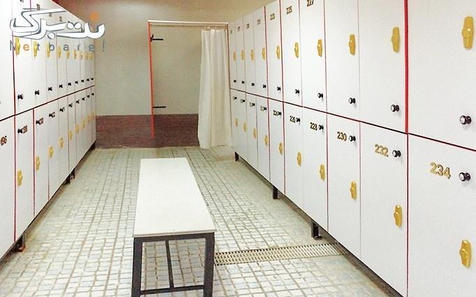 انحصاری نت برگ: استخر مجموعه ورزشی شهید کشوری