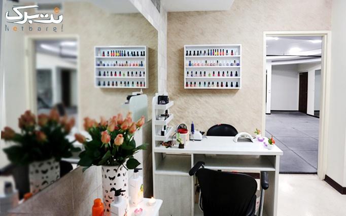 ژلیش ناخن در آرایشگاه هفت سیما