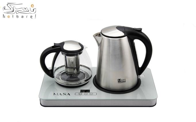 چای ساز ناسا الکتریک مدل Nasa NS-507
