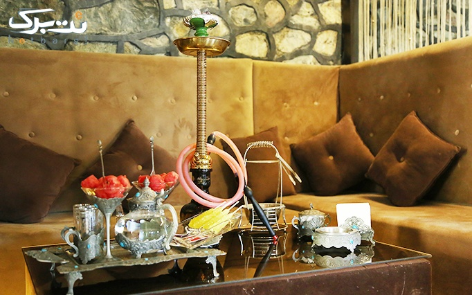 سرویس چای سنتی دو نفره در سفره خانه باباجی