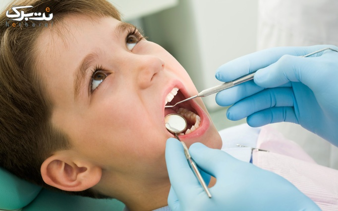 جرم گیری و ایمپلنت دندان با دکتر علیرضا مینایی