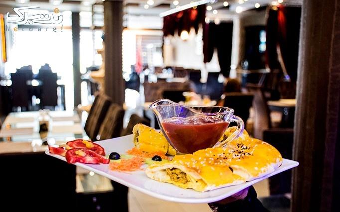 رستوران مارال با منو باز، موسیقی زنده و چای سنتی