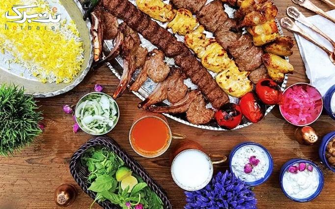 رستوران کوهساران با منو غذای ایرانی