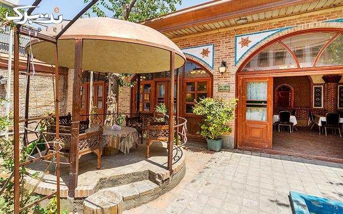 رستوران باغ شازده با منو غذاهای ایرانی ودیزی مخصوص