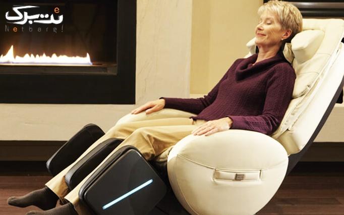 صندلی ماساژ سه بعدی در سالن زیبایی رخ