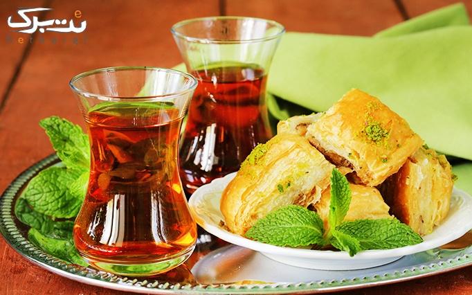 کافه چرا با منو باز غذایی و کافی شاپ