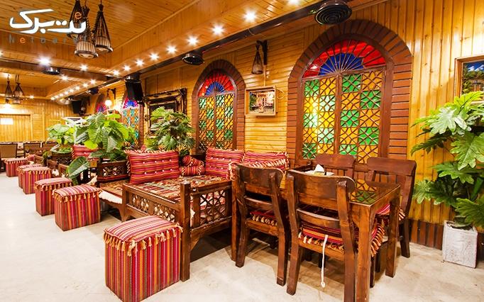 سفره خانه سنتی قصر رضا با دیزی به همراه دورچین