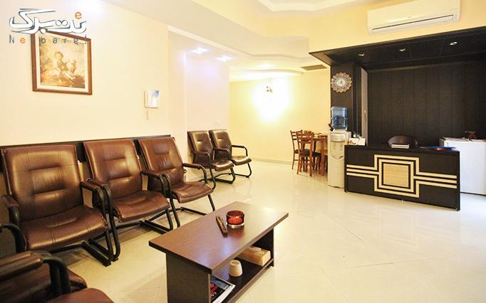 تزریق ژل و بوتاکس در مطب دکتر نقوی