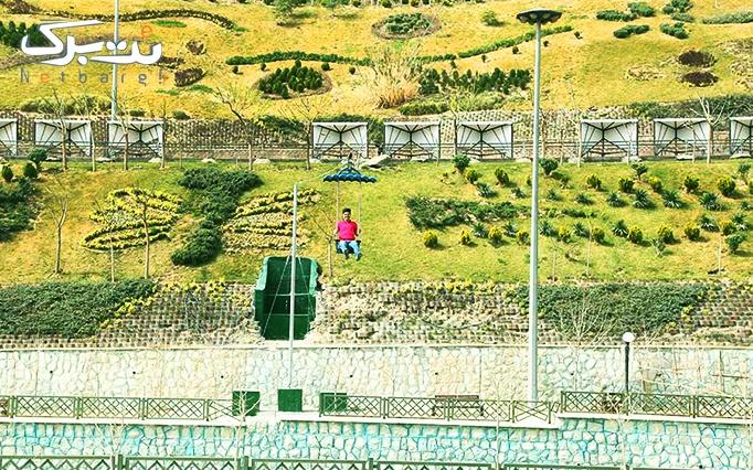 انحصاری نت برگ: مجموعه بازی های پارک نهج البلاغه
