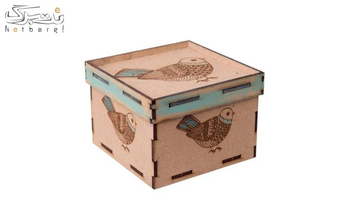 جعبه هدیه چوبی کد NJ01