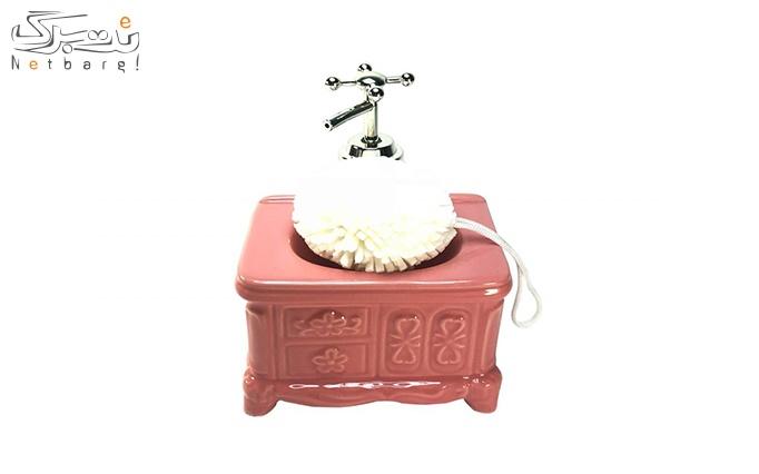 جا مایع دستشویی مدل روشویی