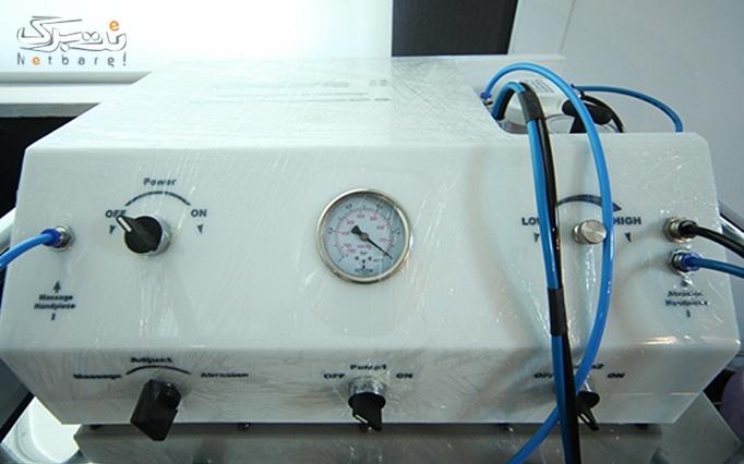 با صرفه ترین لیزر IPL-ATON در پزشکان بالم