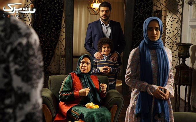 فیلم دشمن زن در پردیس شهرک(4 مرداد)