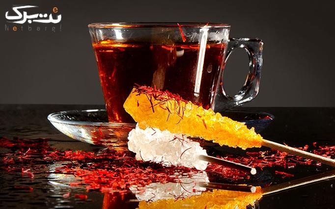 رستوران و سفره خانه چهلستون با سرویس چای سنتی