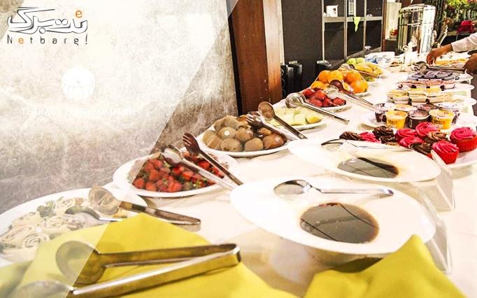کافه رستوران تراس با بوفه VIP صبحانه