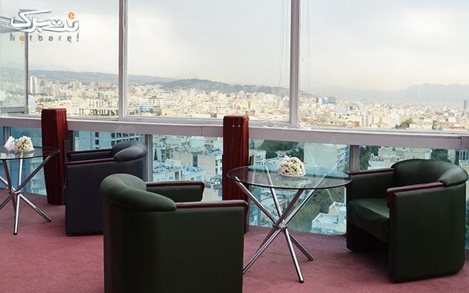 هتل برج سفید با منو انواع نوشیدنی و میان وعده