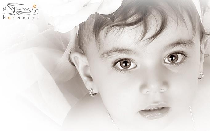 آتلیه آریانا با ثبت لحظات به یادماندنی