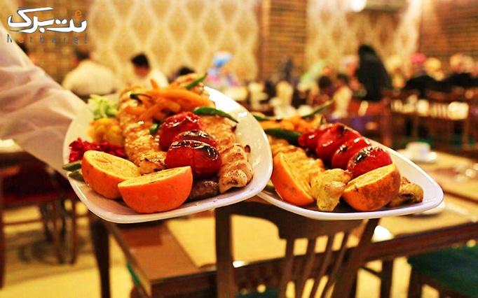 رستوران طریقت با منو باز غذاهای ایرانی و گیلکی