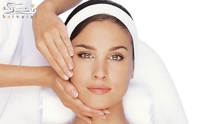 پاکسازی پوست در سالن آرایشی رزا چهر