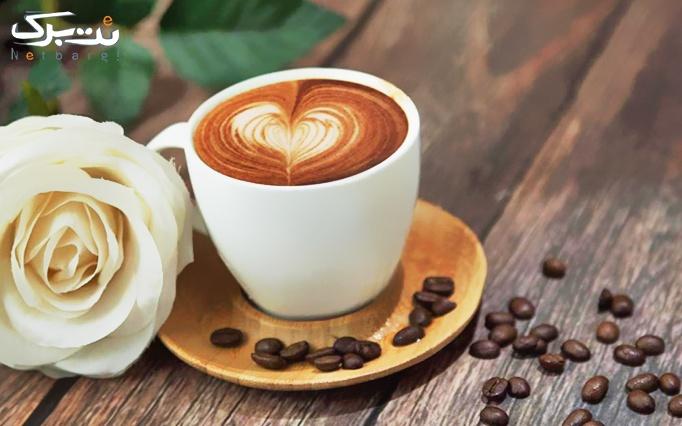 فست فود کارمانو با منو کافه