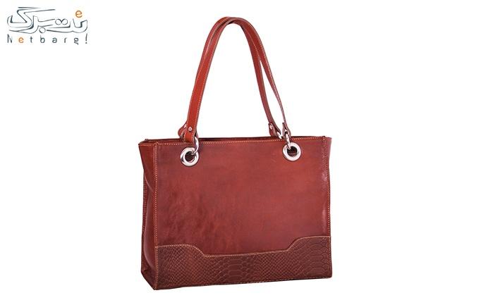 کیف اداری زنانه چرم طبیعی پارمیدا کد DZ44