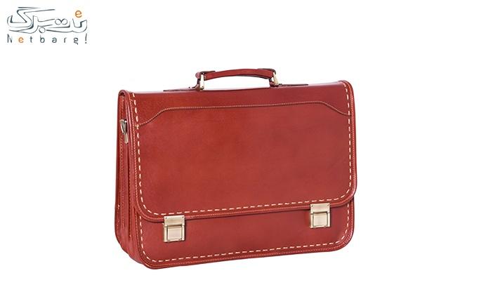 کیف اداری چرم طبیعی سه طبله کد DL6