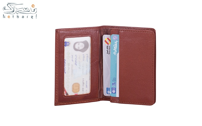 جا کارت اعتباری کد dm11.3