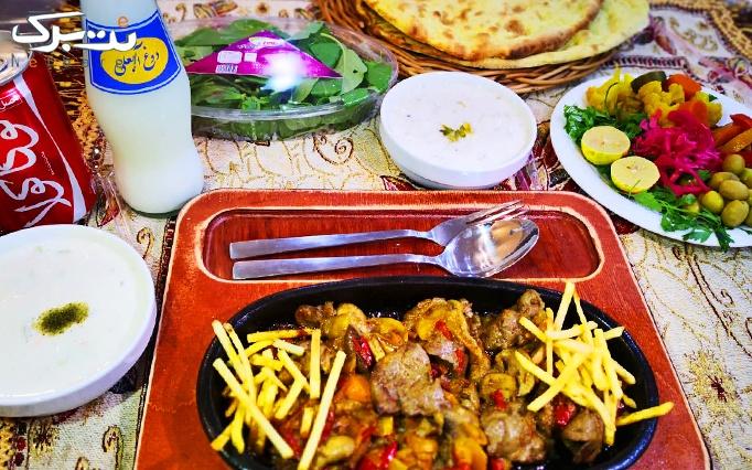 مجموعه غذای سنتی شب های هاشمیه با منو بال،کباب،جگر