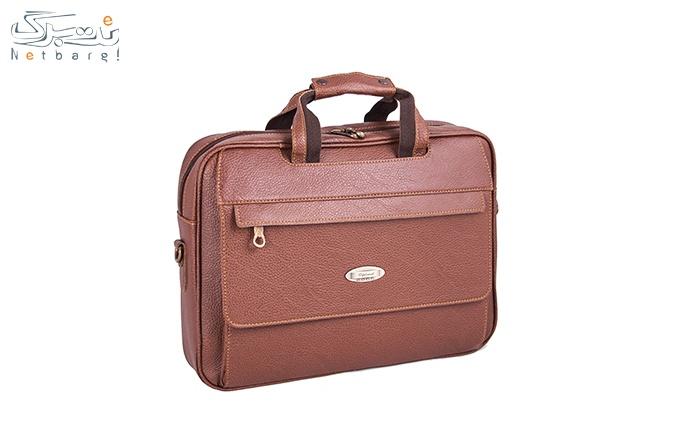 کیف مدیریتی لپ تاپی کد dp38