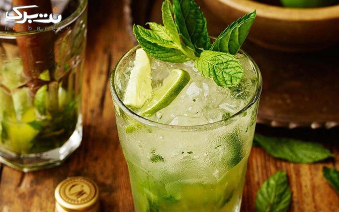 کافه رستوران برگ سبز با منو نوشیدنی های سرد