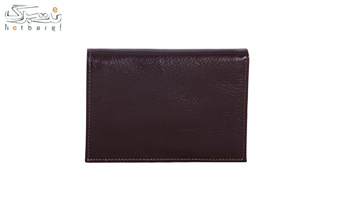 کیف چرم نیم پالتویی کد dm9