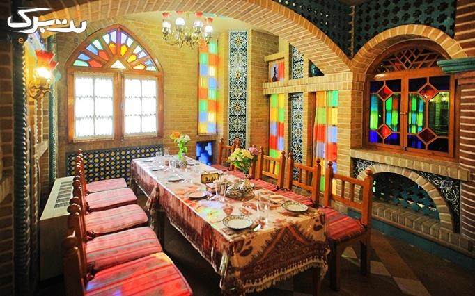 موسیقی زنده و سالاد بار در سفره خانه سنتی باربد