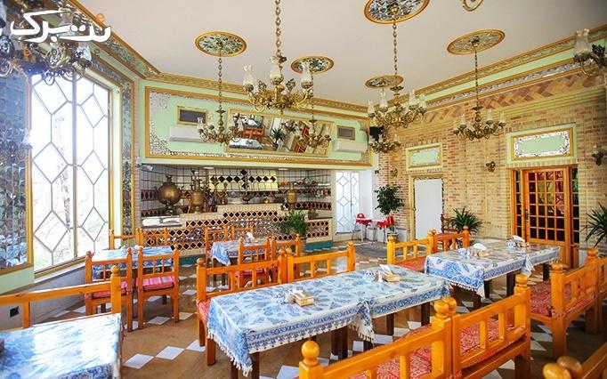 سرویس چای سنتی دو نفره در سفره خانه سنتی باربد