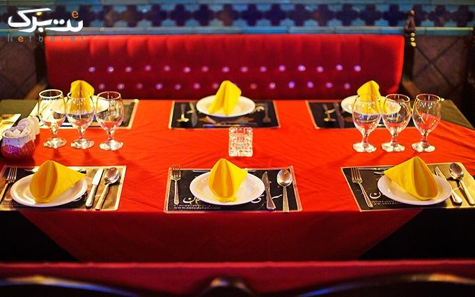 رستوران سنتی سوته دلان با منو باز ویژه ناهار و شام