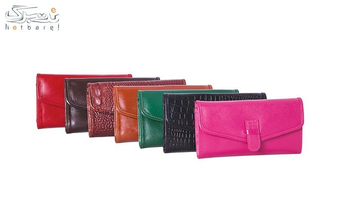 کیف پول زنانه چرم طبیعی مدیسا کد DM48