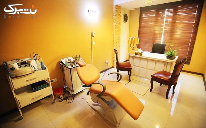 لیزر الکساندرایت در مطب خانم دکتر رفیعی طباطبایی