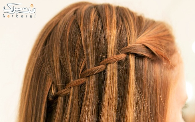آموزش بافت مو در راز هستی
