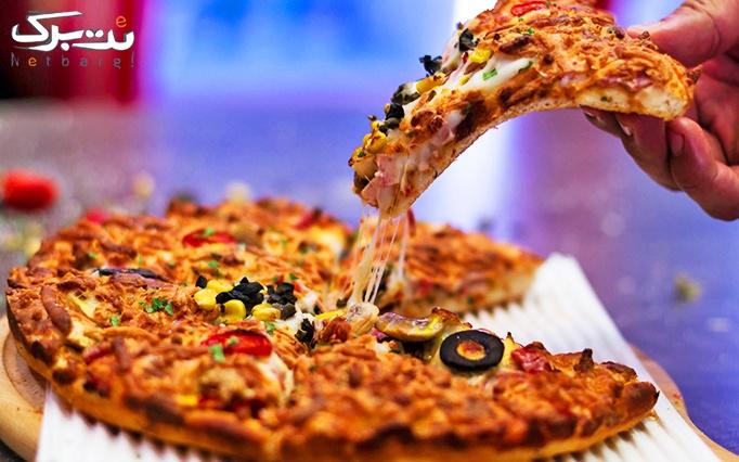 فست فود قلعه با منو باز پیتزا و ساندویچ