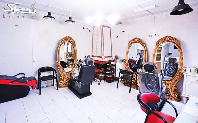 براشینگ مو در آرایشگاه نیکا
