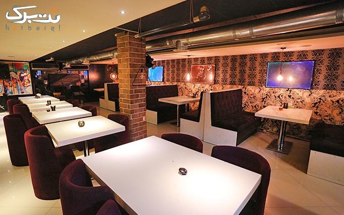 کافه رستوران نیلو با منو باز غذاهای ایرانی