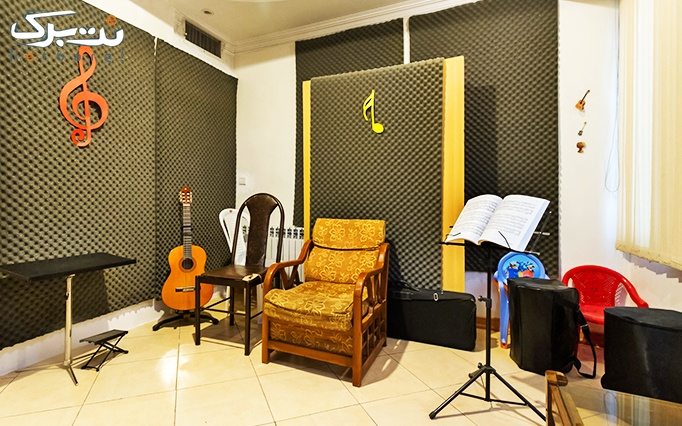 آموزش موسیقی در آموزشگاه آهنگ نوین