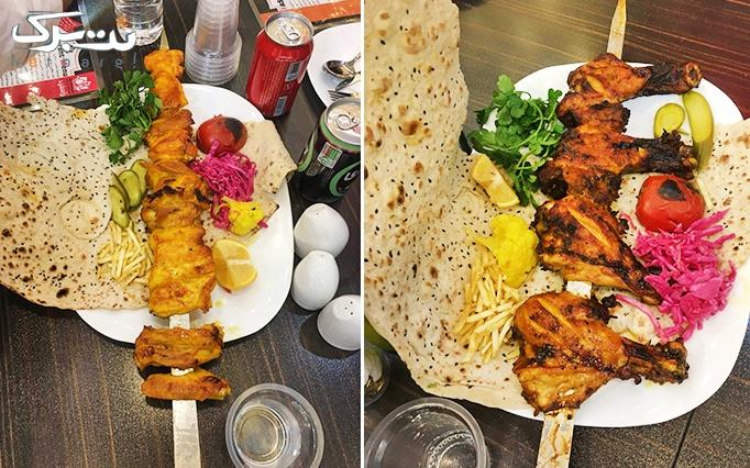 رستوران رز سفید با منو غذای ایرانی