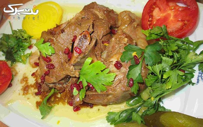 رستوران آل رضا با منو غذای ایرانی (انواع چلو)