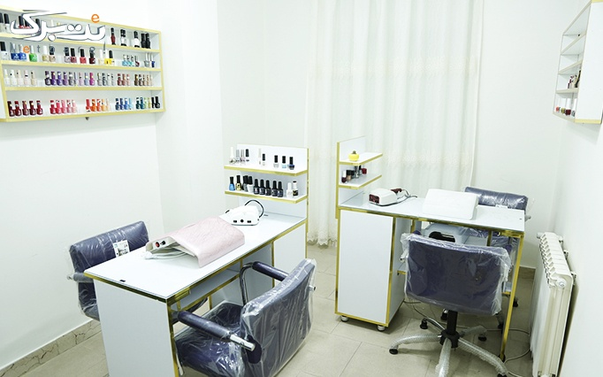 اپیلاسیون در آرایشگاه ناهید رویان