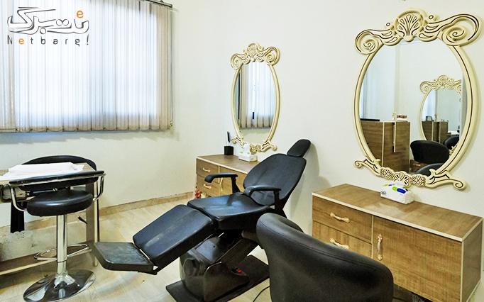 اپیلاسیون موقت در آرایشگاه دختر ایرونی