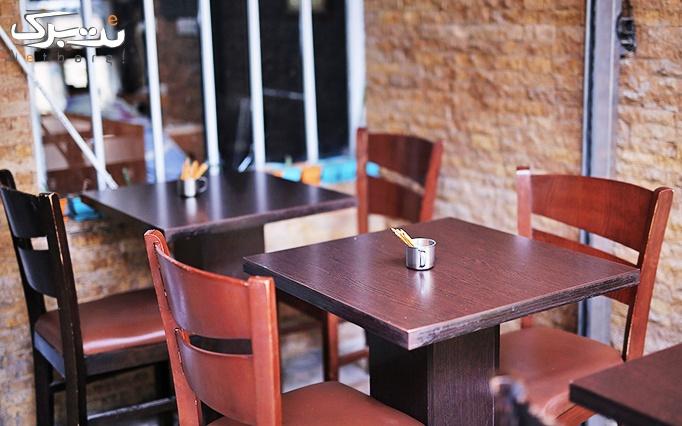 کافه سی ساز با صبحانه های متنوع